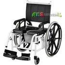 便椅 輪椅+馬桶椅 手推式附輪洗澡馬桶椅