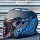 TENKI安全帽,GT-AIR2,傳奇/消光黑藍