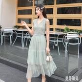 無袖洋裝 夏季2020韓版中長款氣質連身裙超仙女網紗拼接收腰顯瘦長裙 EY11261『美好时光』