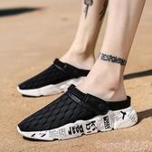 半拖鞋2020新款夏季人字潮流韓版防滑半拖鞋男室外洞洞外穿涼鞋沙灘潮鞋 suger