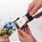 理髮器 電動理發器電推剪充電式嬰兒電推子成人剃頭刀兒童剃發剪發器 米蘭街頭 igo
