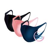 SK 四季口罩 (3入/包) 防潑水 可水洗 可重複 3D立體口罩 公司貨 台灣製 【生活ODOKE】