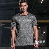 運動T恤運動短袖籃球上衣寬鬆肌肉彈力緊身速干健身服裝 跑步T恤兄弟衣男(好康618)