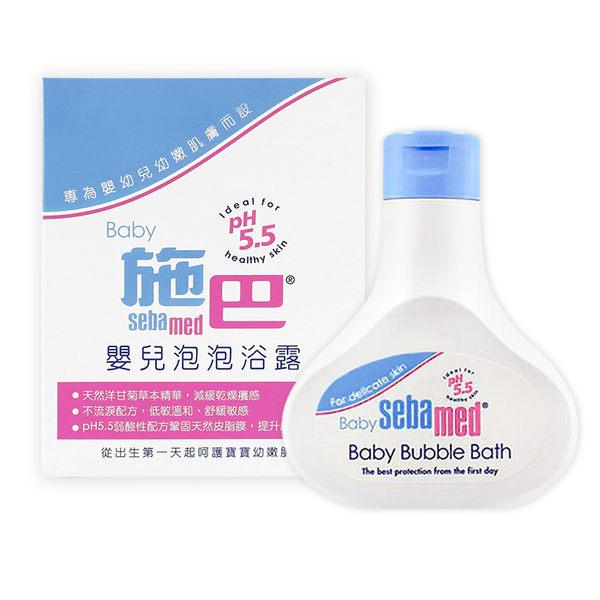 Seba med 施巴 嬰兒泡泡浴露 200mL ◆86小舖◆