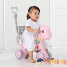 兒童木馬嬰兒兩用搖搖馬寶寶塑料滑行玩具車【淘嘟嘟】
