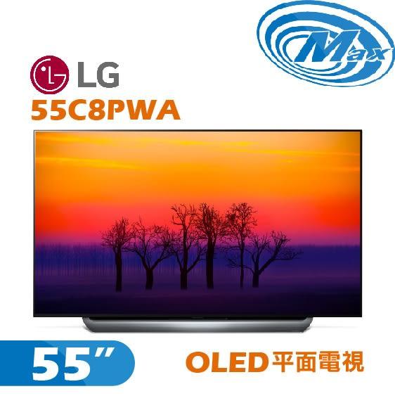 《麥士音響》 LG樂金 55吋 OLED電視 55C8P