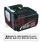電池MAKITA BHR162RFE/Z(14.4V) BHR162 BJR141Z BTD130 DTD134