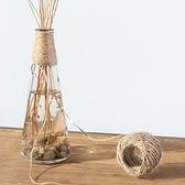 手工材料麻繩  復古裝飾 麻繩子  DIY 編織繩  捆綁繩  婚禮小物【M102-1】慢思行