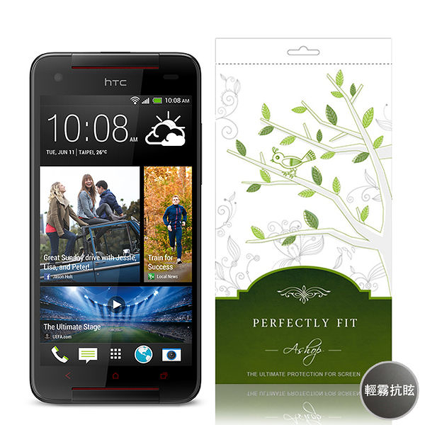 【A Shop】 Real Stuff 輕霧抗眩 HTC BUTTERFLY S 保護貼(正)-ASP007-AA-BS