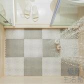 浴室防滑墊洗澡隔水墊家用防摔拼接鏤空墊子【極簡生活】