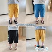 男童短褲夏季外穿寶寶五分褲小童褲子【奇趣小屋】