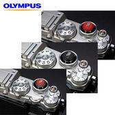 OLYMPUS PEN-F 原廠快門增高鈕 三入組 (公司貨) 贈送吹球拭鏡清潔組