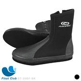 AROPEC 長筒 溯溪鞋(男女通用) 毛氈底靴 5mm潛水鞋 Hovercraft 溯溪 攀岩 潛水 防滑鞋