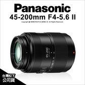 Panasonic Leica G 45-200mm F4-5.6 II 望遠變焦鏡 鏡頭 公司貨 ★24期0利率 ★薪創數位