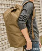 登山包 大容量雙肩包旅行包潮休閒登山包男士帆布背包輕便戶外旅游運動包
