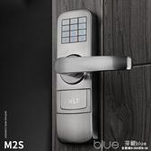智慧家用電子密碼門鎖 室內機械防盜密碼門鎖 臥室房門M2S 【全館免運】 YYJ