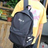 青少年男書包原宿旅行學院風校園後背包背包【格林世家】