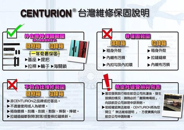 【CENTURION百夫長】克魯斯26吋C_H_GVA日內瓦藍胖胖箱