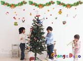 壁貼【橘果設計】耶誕吊飾 DIY組合壁貼/牆貼/壁紙/客廳臥室浴室幼稚園室內設計裝潢