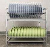 618大促 碗架瀝水架304不銹鋼廚房置物架落地式碗碟架雙層放碗盤筷收納架 百搭潮品