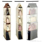 出日本墻掛式包包收納掛袋衣柜懸掛式整理袋多層布藝防塵儲物架子 瑪麗蓮安