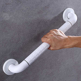 現貨-浴室安全扶手老人殘疾人廁所無障礙防滑拉手馬桶不銹鋼衛生間欄桿LX 韓國時尚週