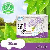 【良爽 純天然漢方】超薄透氣衛生棉-夜用型(30cm/7片x6包)