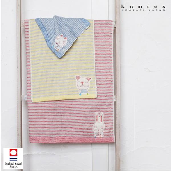 【クロワッサン科羅沙】日本今治~Kontex 細格動物顏浴巾59*120cm