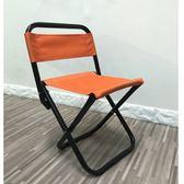 ONE HOUSE-折合童軍椅/靠背折疊椅/輕巧椅/兒童椅