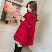 中大尺碼 套頭網紅毛衣女冬新款舒適斗篷慵懶風高領針織衫外套 js20883『Pink領袖衣社』