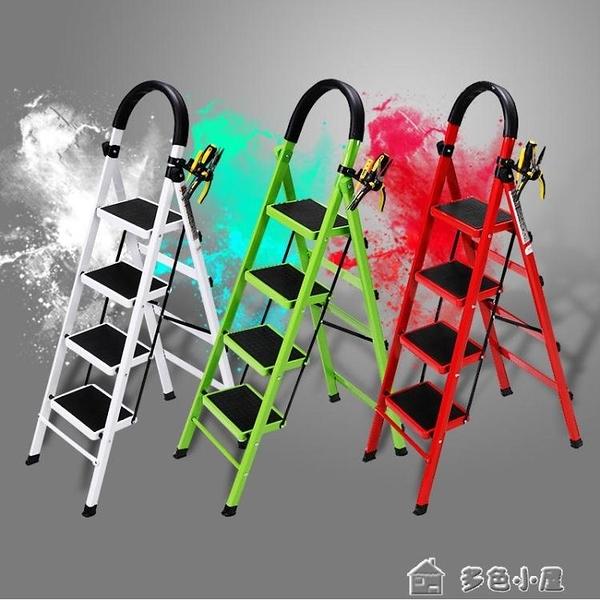 梯子梯子家用折疊室內伸縮加厚多功能工程梯閣樓梯人字梯扶梯小梯子YXS 快速出貨