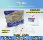 牙齒保護套成人隱形透明牙套矯正保持器齙牙不整齊地包天牙齒夜間防磨牙牙套 曼莎時尚