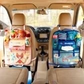 韓版汽車椅背袋車用置物袋車載收納袋多功能雜物掛袋奶瓶保溫袋 小明同學