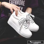 夏季增高小白鞋女韓版百搭1992復古港味女鞋帆布鞋女chic韓風板鞋『韓女王』