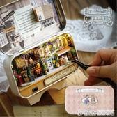智趣屋diy小屋盒子劇場手工制作小房子拼裝模型玩具生日禮物女生 繽紛創意家居