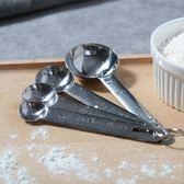 不銹鋼量勺4件套裝 食品級烘焙工具廚房刻度勺 廚房烘焙工具MK-410