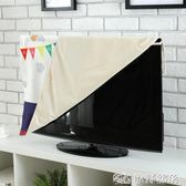 電視機罩防塵罩壁掛式液晶32 55英寸50曲面65歐式蓋布藝電腦套 原野部落