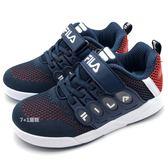 《7+1童鞋》FILA  3-C805T-323  韓系  有型小高筒  潮流必穿  運動鞋  4261  藍色
