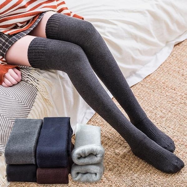 促銷 長襪子女韓國潮ins黑色長筒襪秋冬季加絨加厚日系保暖長腿過膝襪