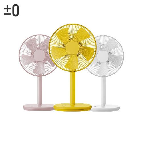 ±0 XQS-Z710 Z710 正負零 電風扇 復古風扇 電扇 風扇 立扇 循環扇 白 粉 黃 原廠公司貨