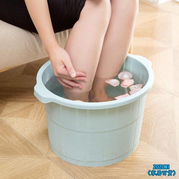 家居百貨 帶按摩泡腳桶冬季加高洗腳盆塑料加厚足浴盆足浴桶洗腳桶【ZOZOMI】