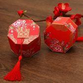 18個裝 中國風流蘇結婚喜糖盒子中式八角紙盒袋婚慶糖盒【南風小舖】