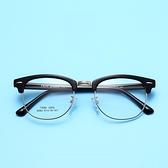 鏡框(半框)-新款時尚舒適輕巧男女平光眼鏡9色73oe38[巴黎精品]