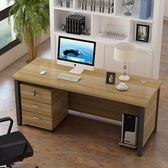 簡約現代辦公桌家用經濟型電腦書桌臺式老板職員寫字桌子員工桌「輕時光」