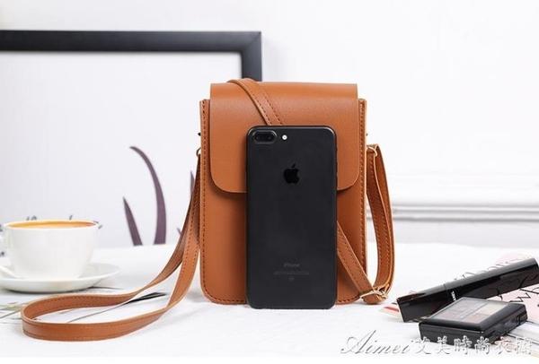 包包女新款百搭迷你手機包單肩斜背韓版大屏手機包袋拉鍊女包 交換禮物