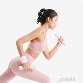 有氧啞鈴跳操課男女家用健身肌肉家庭塑形瘦手臂輕重量【原本良品】