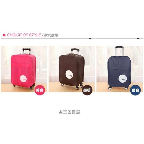 26吋 行李箱防塵套 保護套 防塵罩 防水耐磨拉杆箱 另有 22吋 20吋 24吋 28吋 29吋 30吋~4G手機