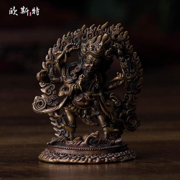 尼泊爾藏傳佛教用品9cm手工紫銅六臂瑪哈嘎拉供佛