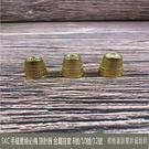 SKC 手縫壓線必備 頂針器 金屬指套 ...