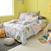 義大利Fancy Belle《動物歷險》單人防蹣抗菌吸濕排汗兩用被床包組